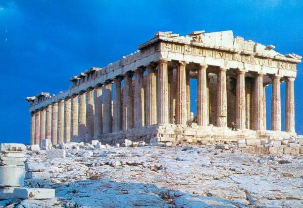 GRECE - Le Parthénon 96f78fcb